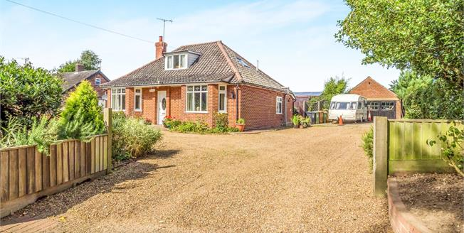 Asking Price £285,000, 3 Bedroom Detached Bungalow For Sale in Wayford, NR12