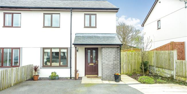 Asking Price £140,000, 3 Bedroom Semi Detached House For Sale in Abersoch, LL53